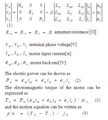 Motor torque calculation for Bldc motor design calculations